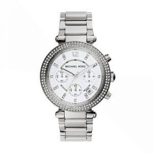 MICHAEL KORS horloge MK5353